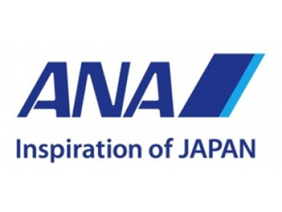 ANA長距離国際線ビジネスクラスにニールズヤードのアメニティキットが初登場!!