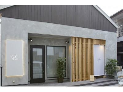500年の歴史と伝統に培われたこだわりの吉野ヒノキを使用した酵素浴えん 神奈川県に出店!2019年2月4日(月)に「酵素浴えん 横浜店 」がオープン