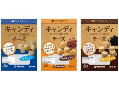 マリンフード、市場急成長中のインドネシアに初進出!インドネシアで定番商品「ミルクを食べるキャンディチーズ」3種を展開~7月下旬から販売開始~