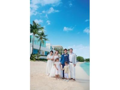 -結婚適齢期世代(20~30代)と親世代(50~60代)既婚者の結婚意識調査結果発表-結婚適齢期世代の約4割が「海外リゾート」婚に憧れ、親世代は「ホテル」婚に憧れていた!