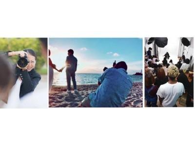 沖縄ワタベウェディング株式会社と学校法人KBC学園が産学連携し新たに『ブライダルフォトグラファー養成講座』を2018年7月より開講!