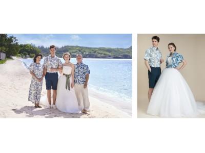 『WATABE WEDDING』×『SHIPS』共同開発 新作リゾートウェディング向けゲスト衣裳 6月1日(金)販売開始