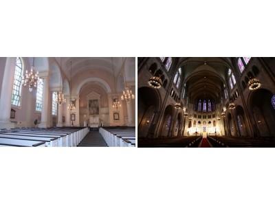 憧れの街ニューヨークの教会で映画のようなウェディングを 「ユニタリアン教会」「リバーサイド教会」2019年1月2日(水)挙式取扱い開始