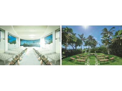 ハワイ・オアフ島コオリナ地区の人気チャペルがリブランド 「コオリナ アクア・マリーナ」2020年2月1日(土)誕生 新たにガーデンウェディング会場が登場!
