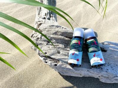 ハワイアンコスメブランド「アバサコスメ」とコラボレーション! ワタベウェディング限定パッケージ「アバサタマヌオイル 60ml」をプレゼント