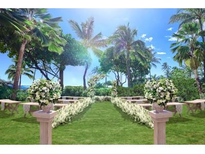 ハワイの人気挙式施設リニューアル記念キャンペーン!「コオリナ アクア・マリーナ」ガーデンウェディングを2020年6月~9月挙式限定で1組にプレゼント