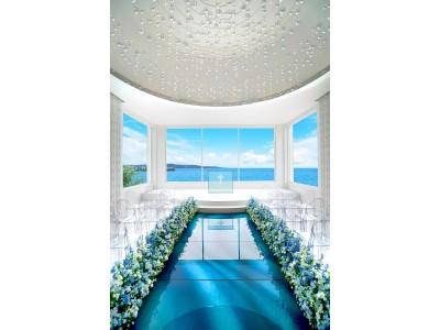 グアム・恋人岬からの絶景を独占する完全独立型の新チャペル 「オーシャンクリフ チャペル」2020年7月オープン