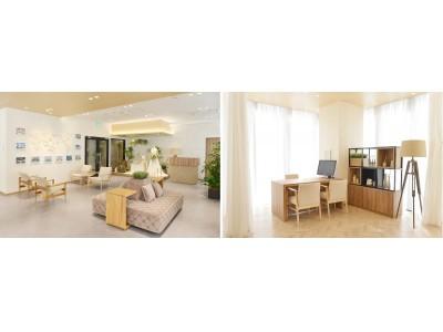「ワタベウェディング 銀座サロン」2020年6月13日(土)移転オープン
