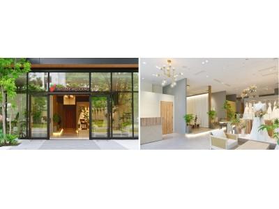 立川の新街区「GREEN SPRINGS」内にリゾ婚相談店舗が誕生「ワタベウェディング 立川店」2020年6月13日(土)移転オープン