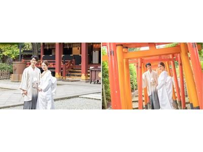 人気のフォトウェディングに厳かな神社でのプランが登場!「根津神社」ロケーションフォトプラン11月6日(金)販売開始