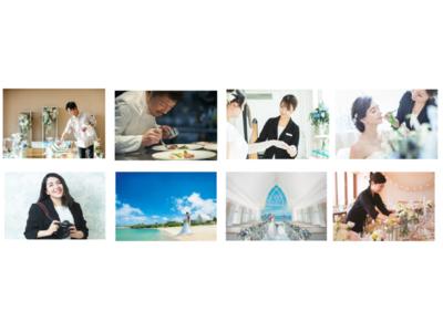 8つのおもてなしをお届けする新サービス『やちむぐくる』沖縄「アクアグレイス・チャペル」にて、2021年7月1日(木)提供開始