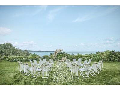 沖縄の海を一望できる!オーシャンビューのガーデンウェディングが登場 新挙式会場「マヒナ・ガーデンウェディング」6月19日(土)販売開始