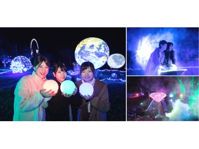 「さがみ湖イルミリオン」に新たな冒険アトラクションが誕生!「ファンタジーウォーク~ナナイロの銀河~」12月7日(土)オープン