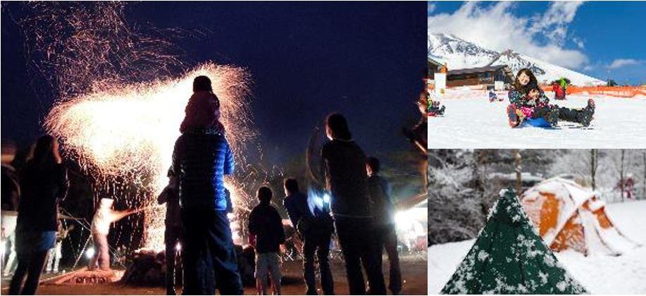 スノーパーク「イエティ」で焚き火を囲もう!2月29日(土)アウトドアイベント「焚火Fest」開催!!