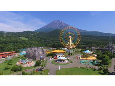 富士山2合目の遊園地「ぐりんぱ」4/24(土)から営業再開