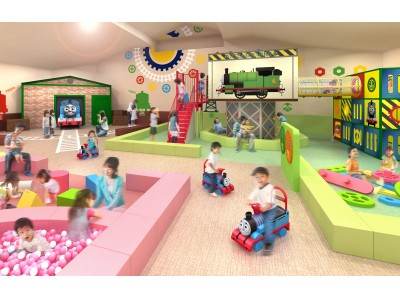 20周年のトーマスランドに屋内施設「トーマスのドキドキプレイグラウンド」新登場!