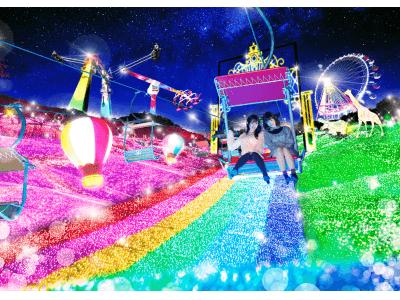 関東最大級600万球の体感型イルミネーション「さがみ湖イルミリオン」11月3日(土)オープン