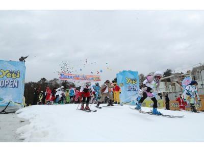 富士山2合目のスキー場 「イエティ」20年連続で日本一早く 本日10月19日(…