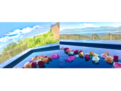 6月2日は「ローズの日」!ホテルマウント富士特別企画!富士山を一望するバラ風呂で優雅なひと時を