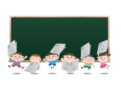 子ども記者あつまれ! エコプロ2019親子特別企画  記者が教える取材・執筆体験ワークショップ