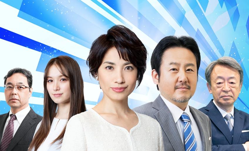 新番組「日経ニュース プラス9」日本経済新聞のニュースをいち早くお届け!