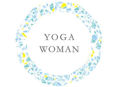 3万人が参加したオンラインヨガイベントの姉妹イベント「YOGAWOMAN 2020」、レッスン予約を開始。テレワーク中の心身の健康維持にも。