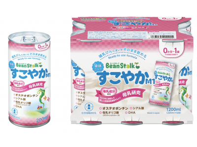 「オステオポンチン」「DHA」配合!母乳研究から生まれた安心の育児用液体ミルク「ビーンスターク 液体ミルクすこやかM1」新発売のご案内