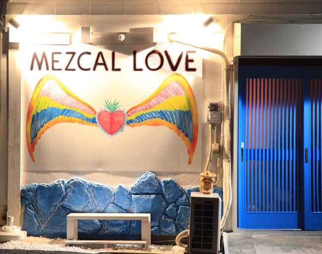 メキシコの祝日『死者の日』に合わせ、神奈川県三浦市三崎港にメスカル&メキシコ料理の店『Mezcal Love』OPEN!