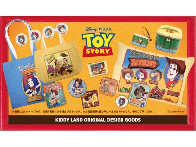キデイランド32店舗で、キデイランドオリジナルデザイン「トイ・ストーリー」ウッディのラウンドアップ商品発売!2019年7月12日(金)~