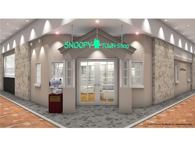 「スヌーピータウンショップ神戸店」2021年4月29日(木・祝)オープン詳細情報公開!!