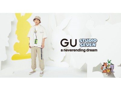 テーマは~A NEVER ENDING DREAM~「GU×STUDIO SEVEN」第2弾を発表!