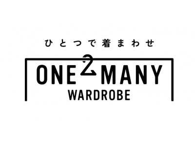 """ジーユー発の""""新しいおしゃれ""""「ひとつで着まわせ ONE2MANY WARDROBE」"""