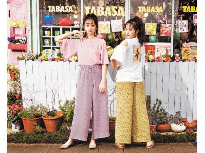 ローティーン向けコレクション「AND24LOVELY」、8月より全都道府県にて販売開始