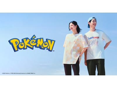 夏のファッションを盛り上げるラインナップ!ジーユーとPokemonのスペシャルコレクション第2弾を発表