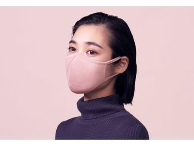 ジーユーから機能性とファッション性を追求した高機能フィルター入りマスクを10月30日(金)より順次発売