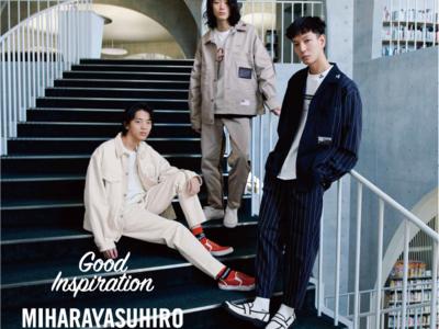 日本発のパリコレクションブランド「MIHARAYASUHIRO」と初のコラボレーション「GU×MIHARAYASUHIRO」を発表