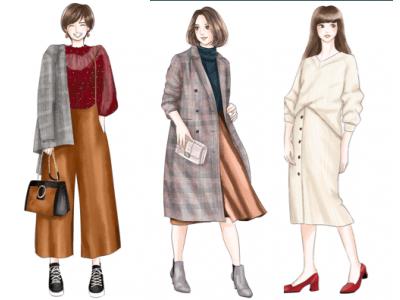 1万人以上のフォロワーを持つファッションインスタグラマー50人に聞く!「#フリクロ」「#消えそうな色」など最新インスタファッショントレンドを発表 「いいね!」がもらえる投稿の共通項とは!?