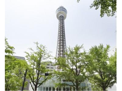 横浜マリンタワーがグレープフルーツ一色に!3月31日(日)までの期間限定開催!!