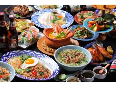 東南アジア全域の食を幅広くとらえたエスニック レストラン「CHUTNEY Asian Ethnic Kitchen」3月22日(金)横浜ベイクォーター5FにOPEN