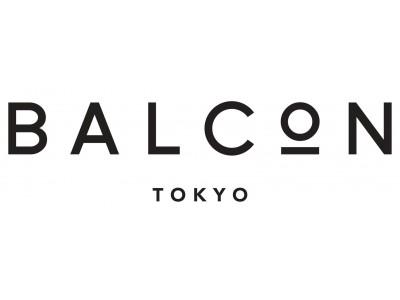 港区六本木に誕生する三井ガーデンホテル六本木プレミア 最上階に「BALCÓN TOKYO」1月24日(金)グランドオープン!