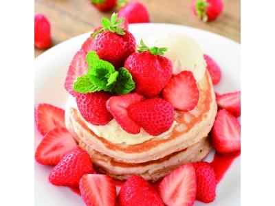"""今が旬""""博多あまおう""""をふんだんに使ったコラボレーションパンケーキを、アロハテーブルにて3月1日(日)~4月30日(木)期間限定販売!"""
