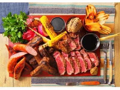 がっつり食べられる『MEAT&BEER FES』が9月15日(金)から「アロハテーブル」でスタート!