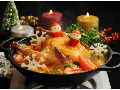 鶏丸ごと一羽を入れた超豪快な「丸鶏とクレソンの鍋 ─フリフリ鍋 ─」。味は滋味でも、見た目のインパクト大!!