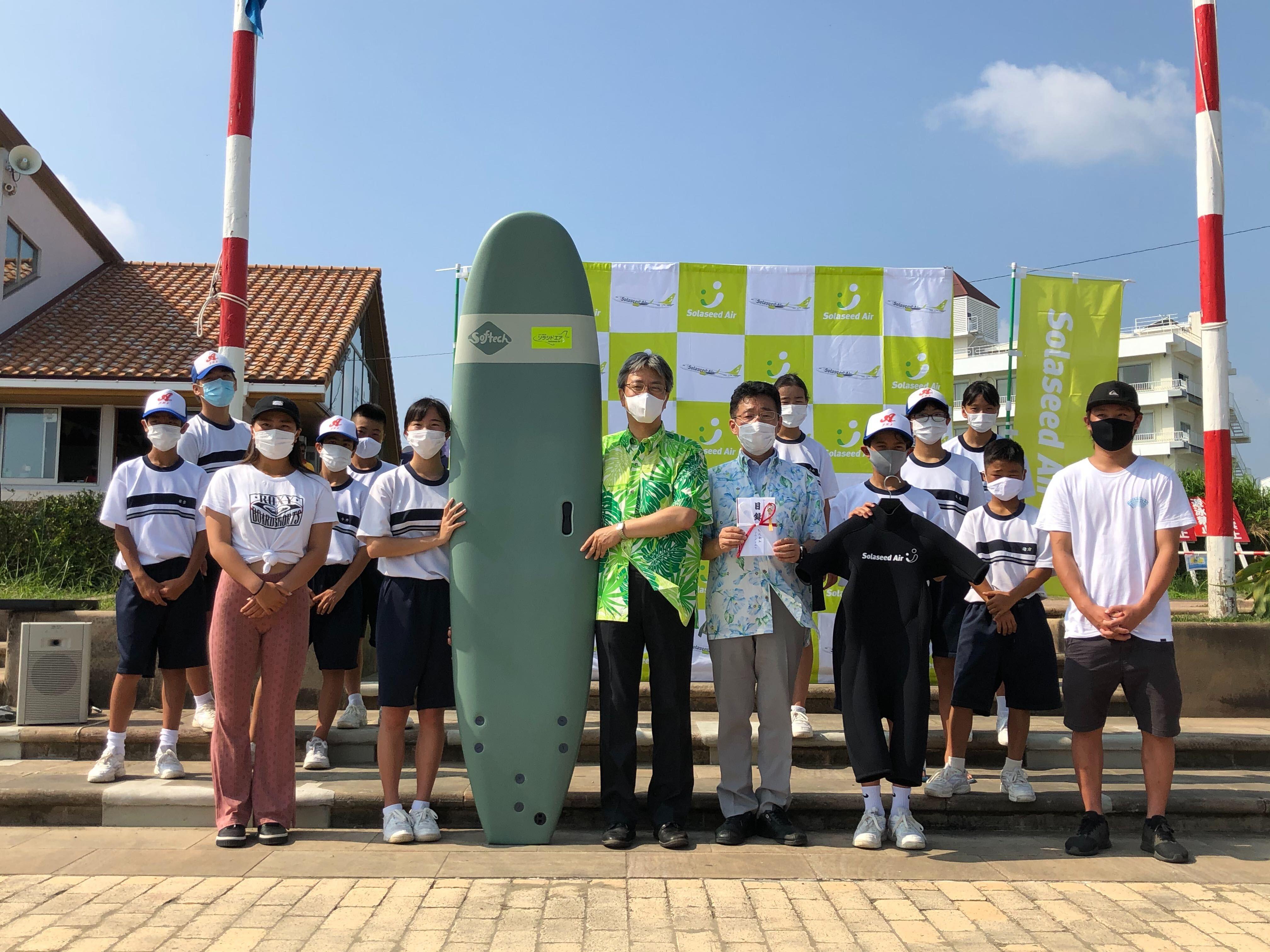 ソラシドエア、宮崎市立青島中学校 サーフィン部 へサーフボード等を寄贈