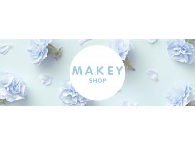 美容系YouTuber事業を展開するMAKEY、所属クリエイタープロデュースのコスメ等を販売するオンラインストアをオープン!