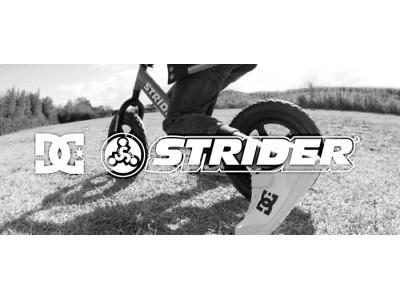 DC × STRIDER  ストライダーキッズ向けに作られた専用シューズ「MEDALIST」にSTRIDERスペシャルエディションが登場!!