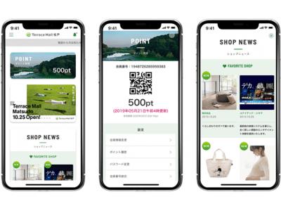 テラスモール松戸公式アプリを開発支援 新規開業に合わせ施設を楽しく利用していただく機能を提供開始