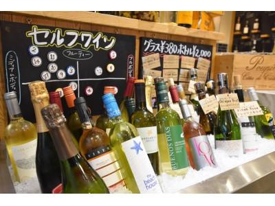 六本木の人気シーフード店「#uni(ウニ)」のワインが凄い!注ぎ放題のセルフワインはグラス380円・ボトル2000円均一!