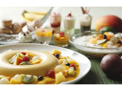夏休みは世界のスイーツを巡る旅へ伝統と夏の魅力満載のデザートブッフェを開催!