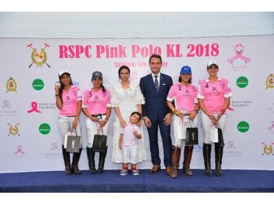 セントレジス・クアラルンプールが乳がん啓発チャリティトーナメント、『ピンク・ポロ・クアラルンプール』に参加